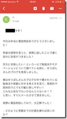 感想01-1