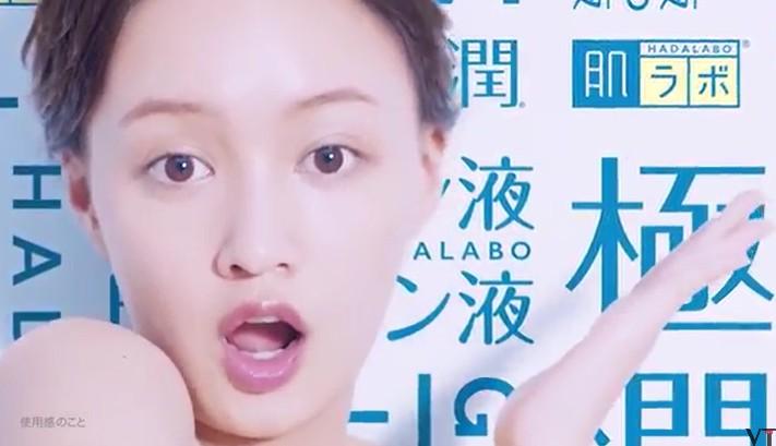 【肌ラボ】極潤ヒアルロン液CMの女の子は誰!?前田敦子に似てるけど??
