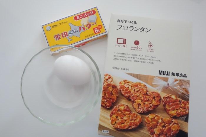 無印良品フロランタン菓子キットと材料