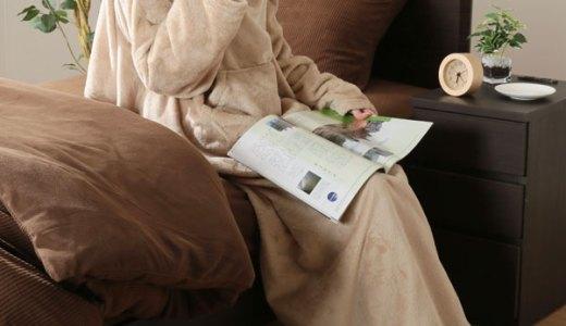 毛布の種類と特徴は?暖かさを求める人にお勧めの人気毛布を紹介!