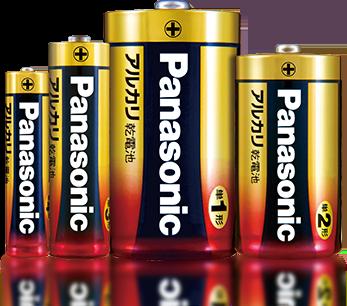 乾電池の種類・サイズの違いは?内容物で使用目的が異なるので注意!