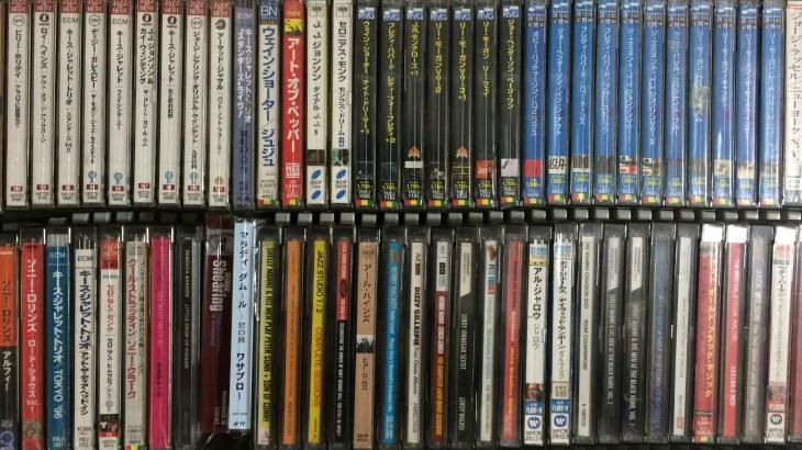 AKBの大量のCDを処分する簡単な方法は?不法投棄は犯罪ですよ!