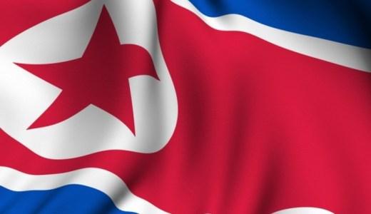 北朝鮮は核兵器とミサイルを作れる?技術はロシアから流出したの?