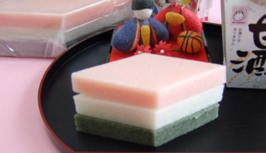 菱餅のひな祭りでの食べ方は?色に込められた想いと保存方法を紹介!