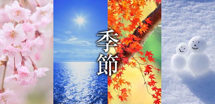 五節句の意味と日程は?日本では廃止された文化って本当なの?