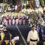 総踊りとは?徳島市と有名連が揉める本当の理由は汚いお金!