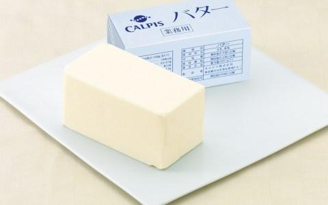 幻のカルピスバターとは?4種類の味の違いとお勧めのバターはどれ?