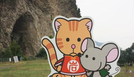 「上田道と川の駅」は全国初の○○な道の駅!新鮮な農産物もあるよ!