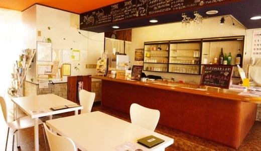 アルゴット戸倉でコワーキング&カフェを楽しもう!おすすめカフェメニューも紹介