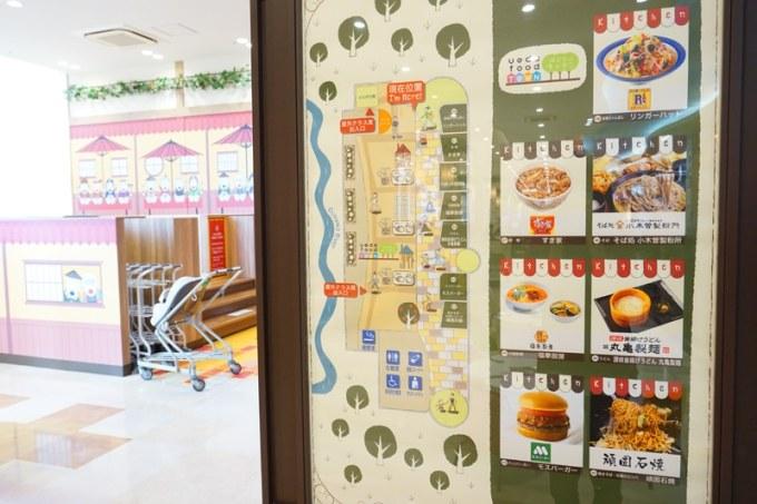 アリオ上田 フードコートのマップ