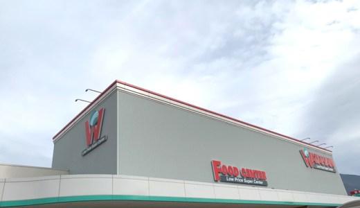 綿半スーパーセンターでお得に買い物をするコツ!支払いはブルーカードとの併用がおすすめ◎
