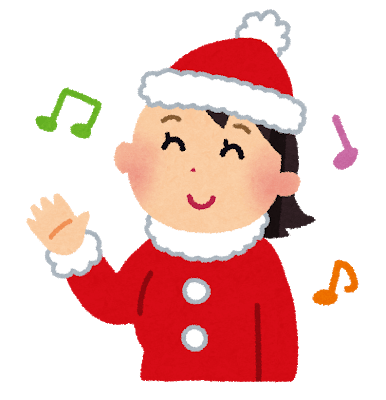 29歳のクリスマス最終回のネタバレ!1話からイッキ見できるVOD!