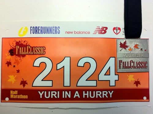 2013 Fall Classic Bib and Medal