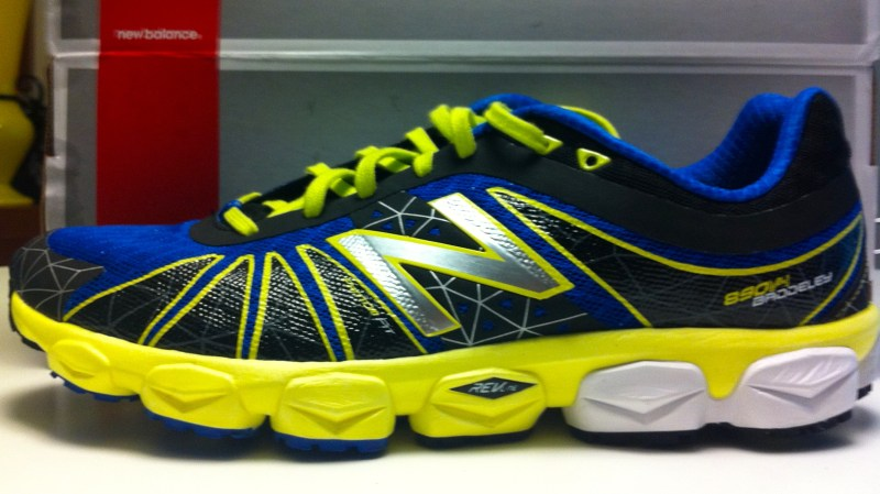 New Balance 890v4 outside view
