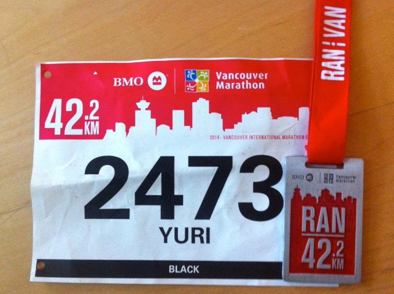 2014 BMO Marathon Bib and Medal