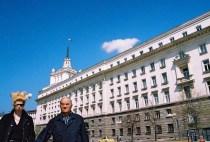 Yuri Martins Fontes / Bulgária – 2007 / Sófia: Palácio do governo.