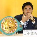 【ボクシング】山中慎介が日本人初世界10傑にアメリカの雑誌「RING」に選ばれた