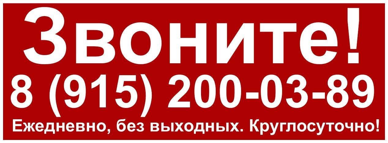 yurist_advokat