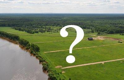 Перевод земли из аренды в собственность: 4 способа