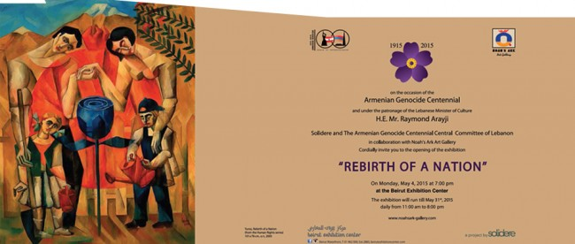"""""""Rebirth of a Nation"""" Invitation featuring one of Yuroz's United Nations Human Rights Panel"""