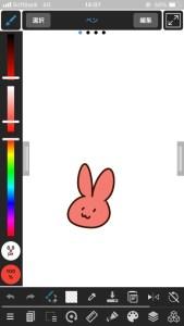 色付きのウサギ