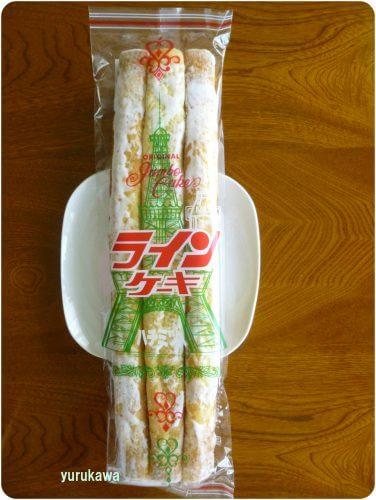 「よしの屋製菓のラインケーキ」