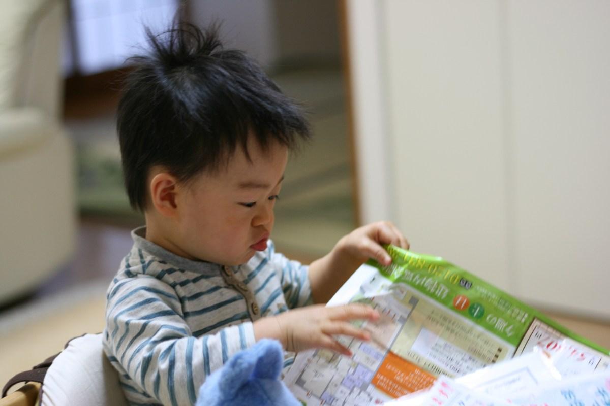 赤ちゃんの好奇心を育てる方法
