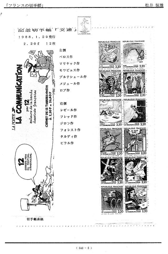 201508-genkai543-006