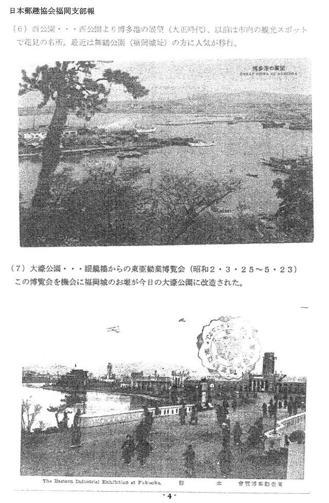 genkai547-005