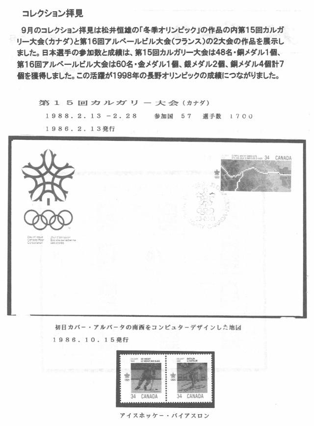 1610_ogoori319 (002)
