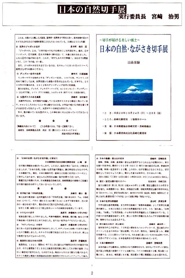 nagasaki127-02