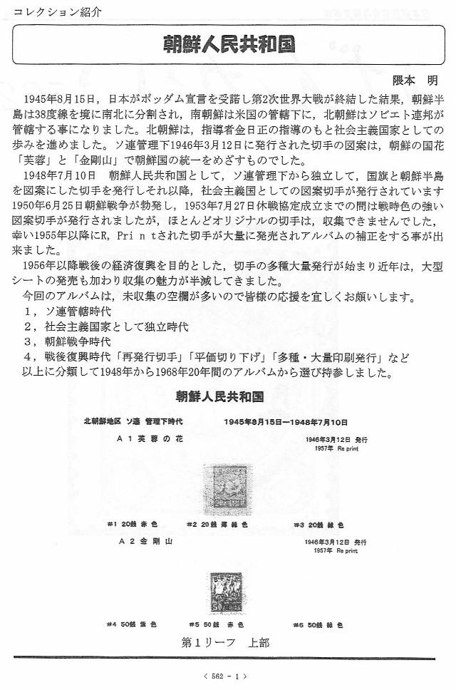 201703genkai562-02