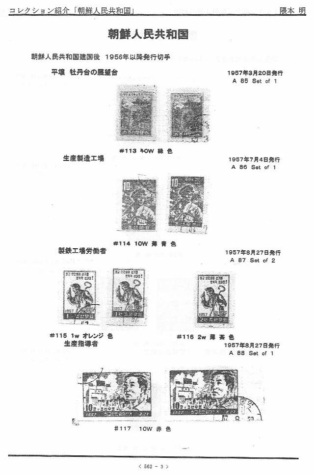 201703genkai562-04