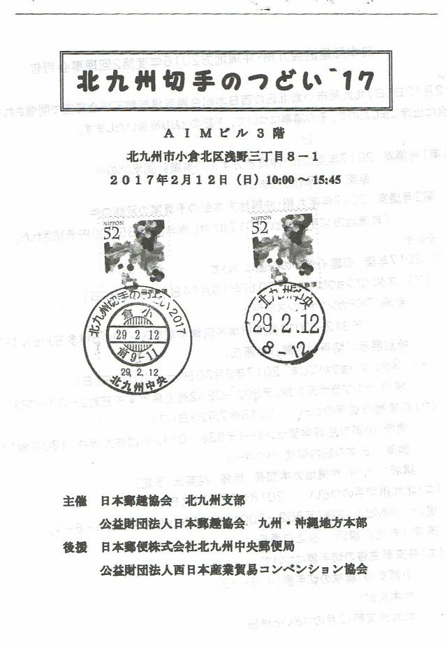 201703ogoori324-05