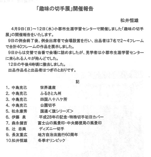 1705ogoori326-2