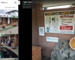 【希望の水】(福岡県の水汲み場)糸島市二丈深江 免疫向上・アレルギー・がん転移抑制に効くというラドン飲泉