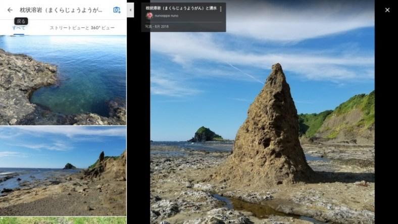 【枕状溶岩と湧水】(新潟県の湧水)佐渡市小木 1300万年前の噴火でできた溶岩の間でゆっくりと流れる湧水
