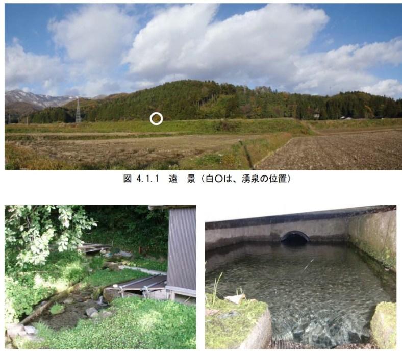 【箱根清水】(新潟県の湧水)佐渡市羽吉 流鏑馬神事の沐浴場で利用された生活・農業用水