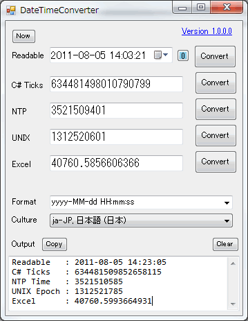 DateTimeConverter screenshot 1