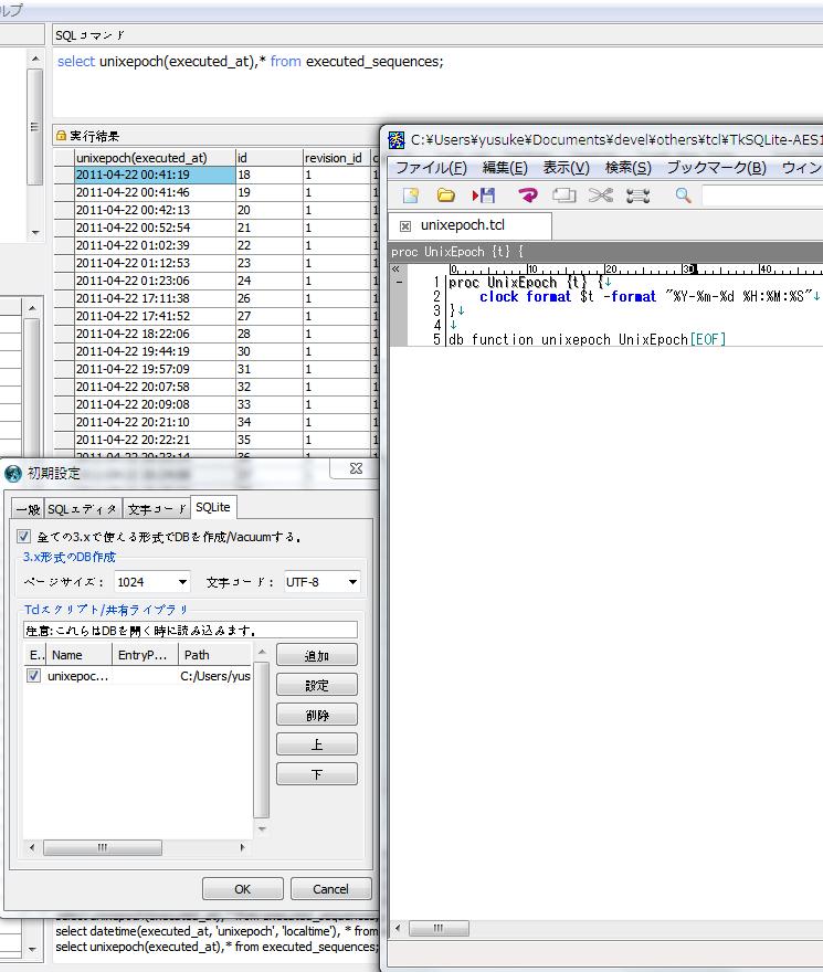 TkSQLite Tcl script function