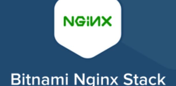 bitnamiのNginxの設定ファイルの位置、(再)起動方法