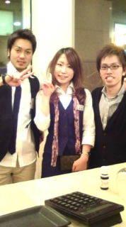 藤田 勇介のブログ-20100121213255.jpg