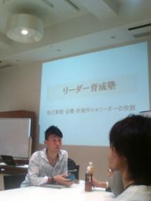 藤田 勇介のブログ-F1010149.jpg