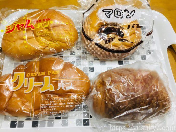 リスドールの菓子パン