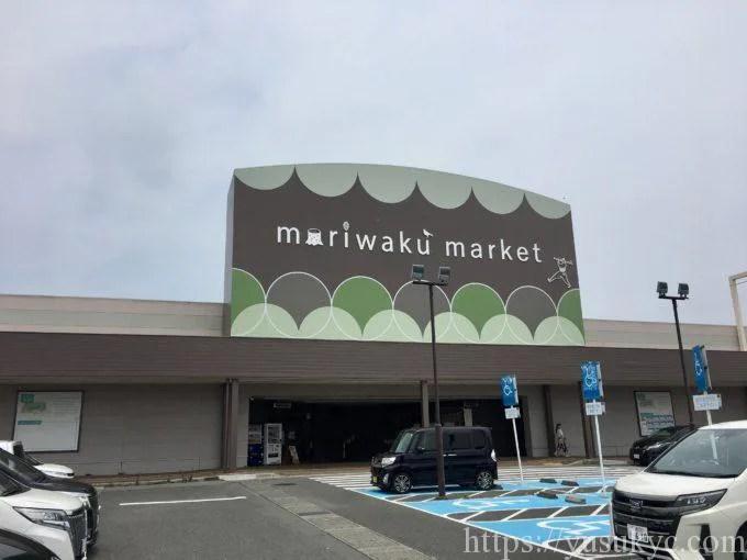 モリワクマーケット 輪之内店外観