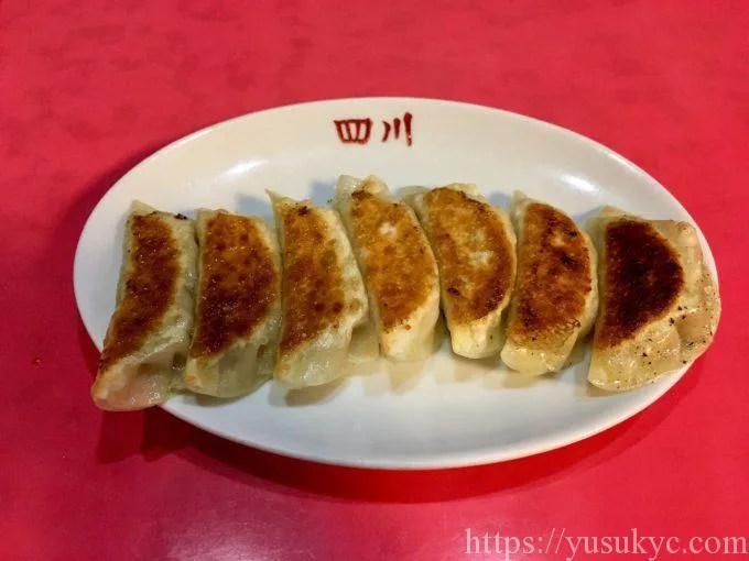 四川の餃子