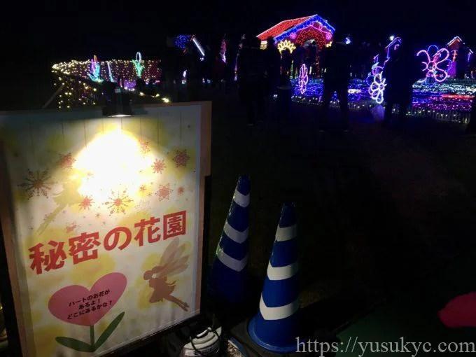 2019年木曽三川イルミネーション