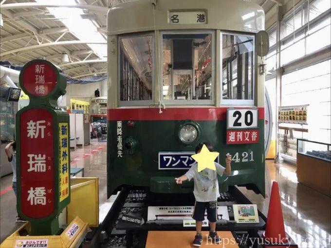 レトロでんしゃ館の展示車両(市電1400型)
