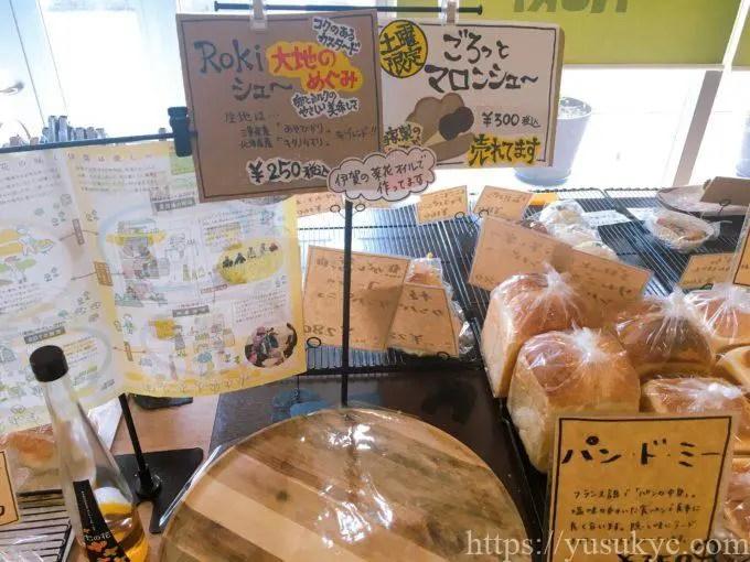 パン屋Roki(ロキ)の店内
