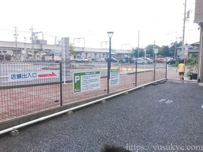 パン屋Roki(ロキ)の駐車場
